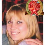 Юлия Андропова