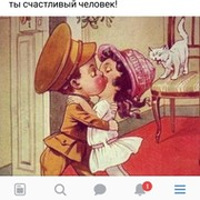 Гюля Абдулаева