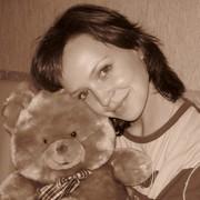 Viktoria Isaeva
