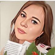 Юлия Медникова